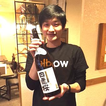 【お祝い金2万円】日本酒好き集まれ♪吞めない人も大歓迎!週2日から勤務OK!《大塚駅から徒歩2分》