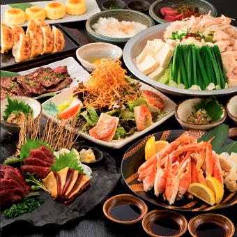 週4日固定シフトで時給UP♪地元の方に愛される居酒屋で本場九州料理を学ぼう☆唎酒師と働ける!