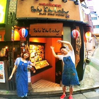 アルバイトにもボーナスあり!ノリと勢いたっぷりの賑やかな沖縄料理店♪【お祝い金2万円】
