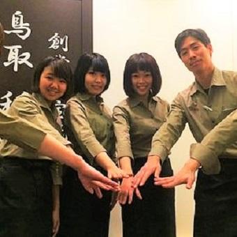 【週1・4h〜OK】懐かしさと落ち着きを感じる明るい店内☆稲田屋の1号店で働こう!