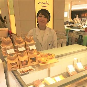 フランス菓子の販売員になろう♪かわいいラッピングをしてお客様ごとにお菓子を演出♪