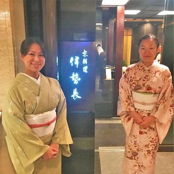 《経験者優遇》時給1300円、帝国ホテル内の京懐石で着物スタッフ【季節で着物柄が変わります】