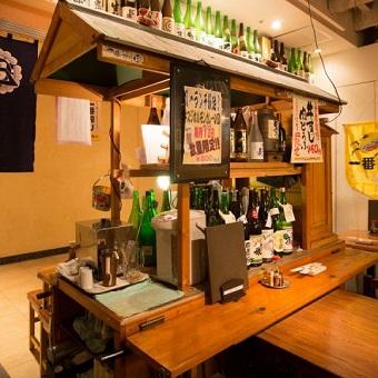 豊富に揃えられた日本酒・焼酎で自然に身につくお酒の知識!元気な声が出せるかた歓迎☆