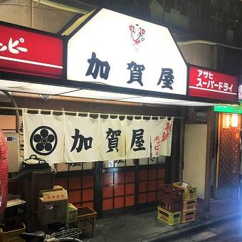 浅草橋駅より徒歩1分!通勤も便利です♪