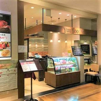 二子玉川駅から徒歩1分の当店。通勤がとっても便利♪