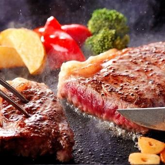 まかないを食べながらお店の味を覚えよう♪ヘルシなーなあか毛和牛と国産野菜が売りのレストラン!