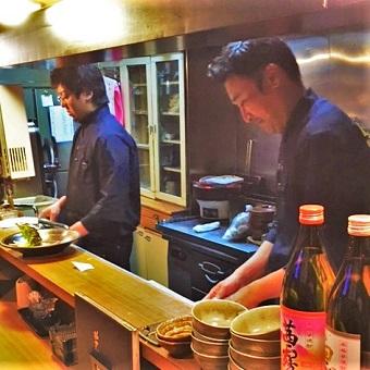 【深夜時給1,500円】宮崎地鶏が自慢☆常連客も多いアットホームな個人店◎