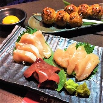 宮崎地鶏の知識、様々な調理方法を幅広く学ぶ事が出来ます♪