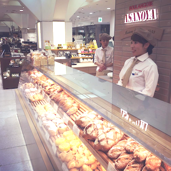 季節ごとのメニューもお楽しみ♪社割で購入できちゃう☆パン好きで超有名な老舗パン屋で接客!