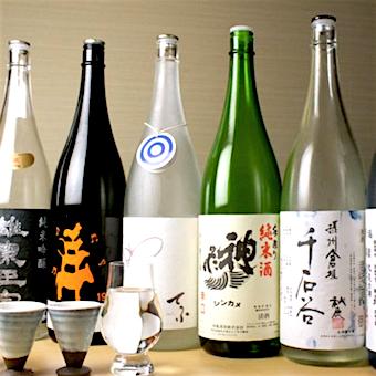 厳選された日本酒。蔵元から直接仕入れる秘密のお酒も扱います◎