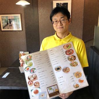 研修中も同時給♪美味しくて健康に良い中国料理店で接客!まかないあり◎