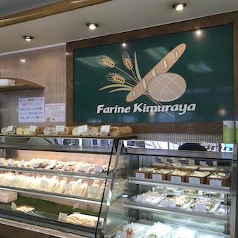 1日3回お店の好きなパンを食べられる♪POP作りや飾り付けもできる☆アットホームなパン屋で販売◎