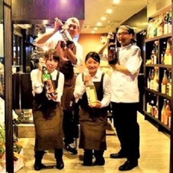 東北の産直食材。山に海に酒に豊かな食材を学んで提供。食を通じて東北の生産者を応援する!