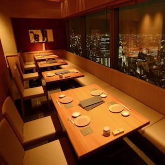 恵比寿ガーデンプレイス38階からの絶景を楽しみながら働ける☆鮮魚料理が自慢の和食店のホールバイト♪