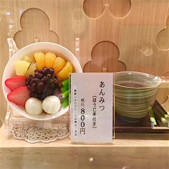 小豆は北海道産の減農薬小豆。旬や産地にこだわった厳選素材で作ります。