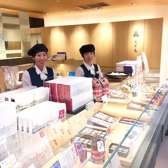 和菓子が好きな方は大好きなスイーツに囲まれて働けます!