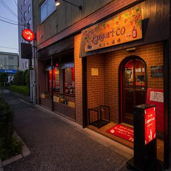 竹ノ塚駅近くにひっそり佇むバル。子供連れの来店もあります♪