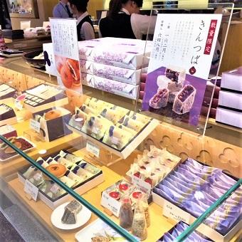 美味しい、伝統ある天平庵の和菓子がズラリ。甘いもの好きにはたまらない環境です♪