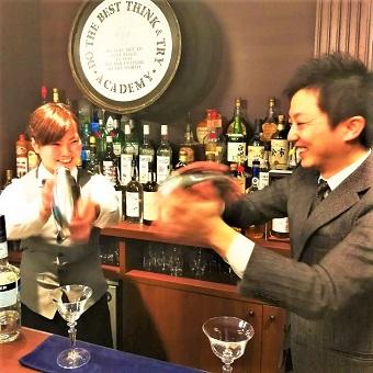 1990年から始まった「日比谷Bar」幅広いスキルが身につくアルバイトです♪