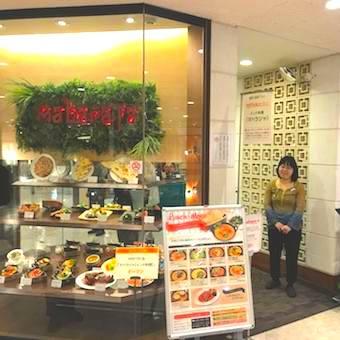 2018年4月オープン★本格インド料理レストラン!外国人スタッフと一緒に働こう