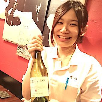 料理とワインの知識が身につきますよ〜♪