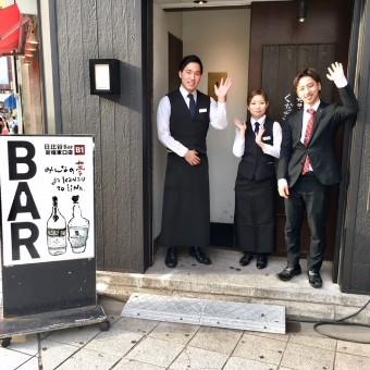 深夜営業なし!終電OK☆名刺も作れるBarのホールスタッフ♪学生さん・Wワーカーさんも歓迎!