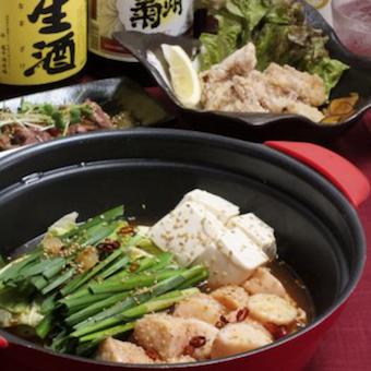 九州郷土料理を学べるキッチン♪スタッフは10代〜20代◎勤務時間の融通がききます!