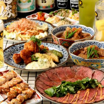 ビールやワイン、日本酒など色々なお酒に合う豊富なお料理!