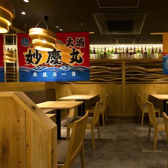人気寿司屋で接客♪週の始めのまかないはお寿司!面接時にもお寿司が食べられる☆【タダ飯クーポンあり】