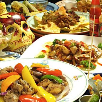 テキーラを飲んで銘柄を当てると時給が+100円◎メキシコ料理や文化を学べるキッチン♪サーファー歓迎!