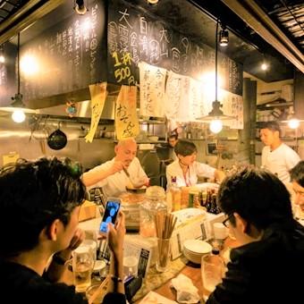 【髪色自由!】渋谷の大衆居酒屋!オープンキッチンでお客様とコミュニケーションを取りながらお仕事♪