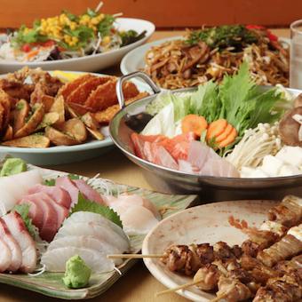 浅草の老舗居酒屋◎まかないはお店のメニュー♪日本の居酒屋文化を伝えたい人にピッタリのキッチン!