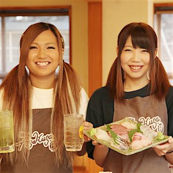 中国語できる方優遇!地元から海外の方まで訪れる浅草の老舗居酒屋ホール☆世代をこえたスタッフが活躍!