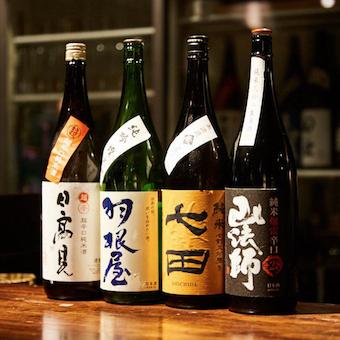日本ソムリエ協会認定する「SAKE DIPLOMA(酒ディプロマ)」の資格取得も目指せます!