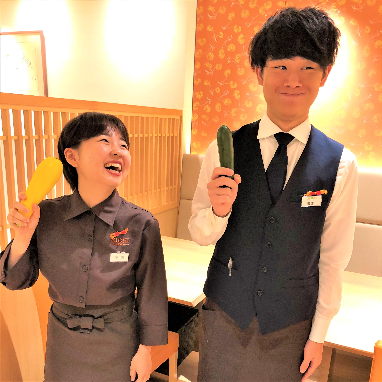 スタッフ同士のチームワークは抜群!笑顔が素敵なあなたのご応募をお待ちしています。
