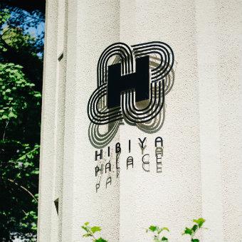 時給1100円☆日比谷公園内の隠れ家フレンチ♪ホール・レセプション・ブライダルアシスタント兼務!