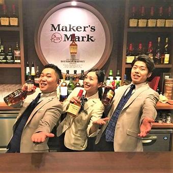 美味しいお酒が作れた時、お客様が喜んでくれた時、大きなやりがいを感じるお仕事です♪