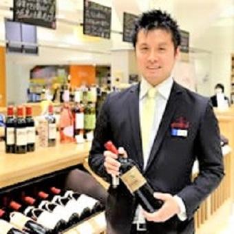 ☆販売経験のある方歓迎☆お客様に最適なワインを提供するワイン専門店で販売のお仕事!