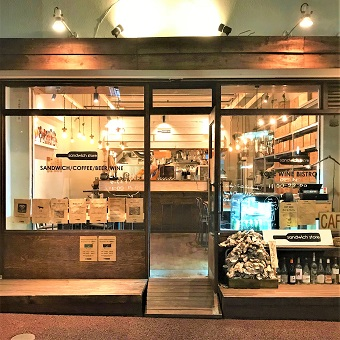 池尻大橋駅から8分♪目黒川のほとりにあるお店なので、通勤時間も癒しのひと時◎