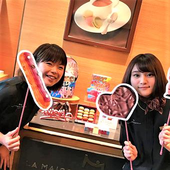 ◆◇時給1200円◆◇世界で有名なチョコレート専門店で販売のお仕事をしましょう♪