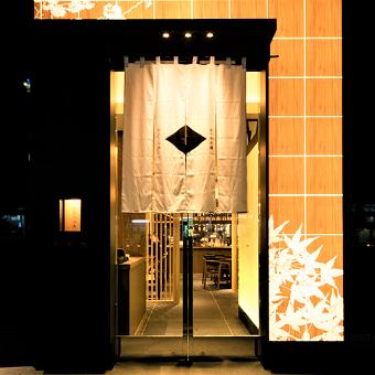 アパホテル巣鴨駅前の1階にあるお店です♪駅チカなので通勤もらく!