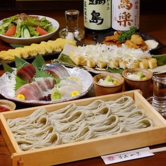 「へぎそば」など新潟の郷土料理が自慢のお店!