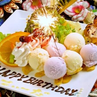 新宿の人気沖縄ダイニングでキッチンバイト!粋な盛り付けでお客さんを喜ばせよう〜