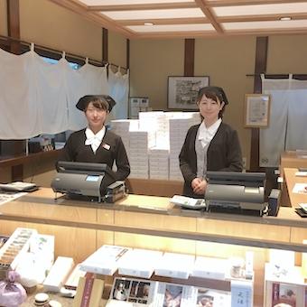 亀戸天神前本店キッチン募集♪下町の伝統をゆったり感じながら歴史の中で働く☆