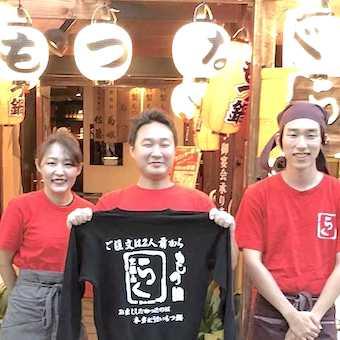 大岡山駅徒歩2分♪モツ鍋が人気の居酒屋でホールバイト☆お客さんの目の前で日本酒を波波注ぎましょう〜◎