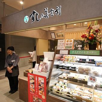 日本橋高島屋地下一階。立ち食いとテイクアウトのお店を人気のお寿司屋さんのオープニング