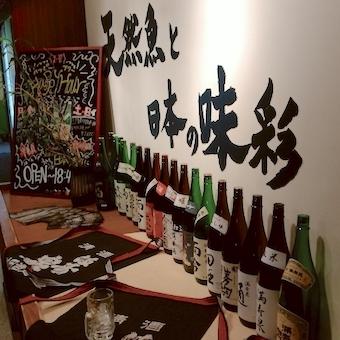 ?酒師から日本酒の知識をたくさん学びましょう〜♪