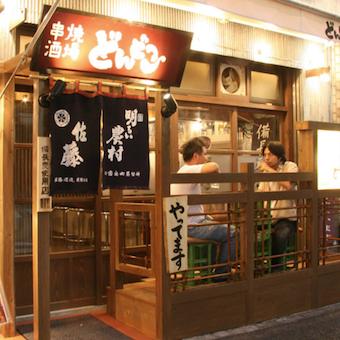 昭和レトロな居酒屋で賑やかにアットホームに働く◎日本酒も覚えてお客様にオススメしよう♪