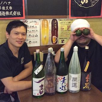 人気の銘柄や希少銘酒など日本酒の扱いは15種類以上。日本酒にも詳しくなれます!