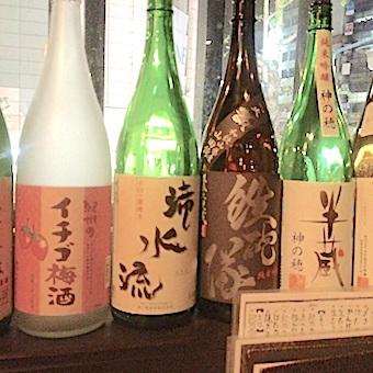 年間100種類以上の日本酒焼酎は試飲も可能♪お酒に詳しくなれますよ☆